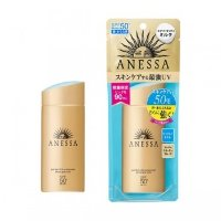 Shiseido ANESSA安耐晒 金瓶防晒霜SPF50+ PA++++ 90ml 限定版