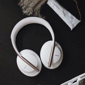 低至6.4折 €254收银色款Bose 700 无线蓝牙降噪耳机热促 降噪更强 4色可选
