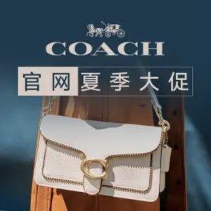 低至4折 €175收山茶花链条Coach 夏季大促最后1轮 经典Parker、Tabby、老花值得收
