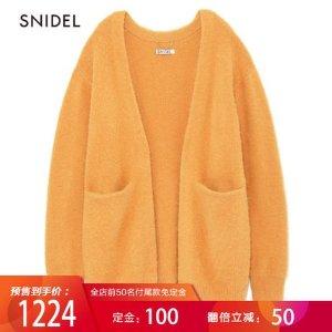 Snidel【预售】SNIDEL 2018秋冬新品 口袋纯色针织开衫