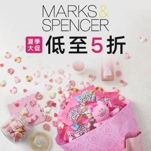 5折起 毛巾£1.2起Marks&Spencer 全场大促开始 男女服饰、家居香薰、美酒鲜花
