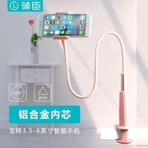 懒人手机支架 升级版 90cm【白色/粉色】
