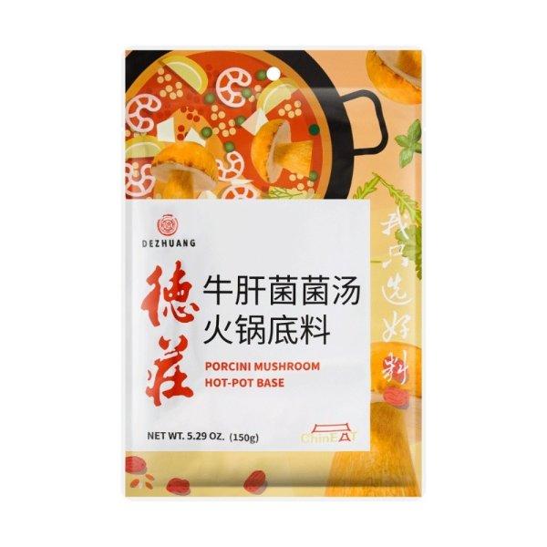 重庆德庄 牛肝菌菌汤火锅底料 150g