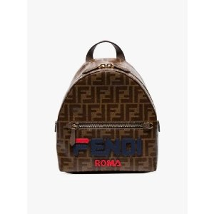 Fendilight brown FendiMania mini backpack