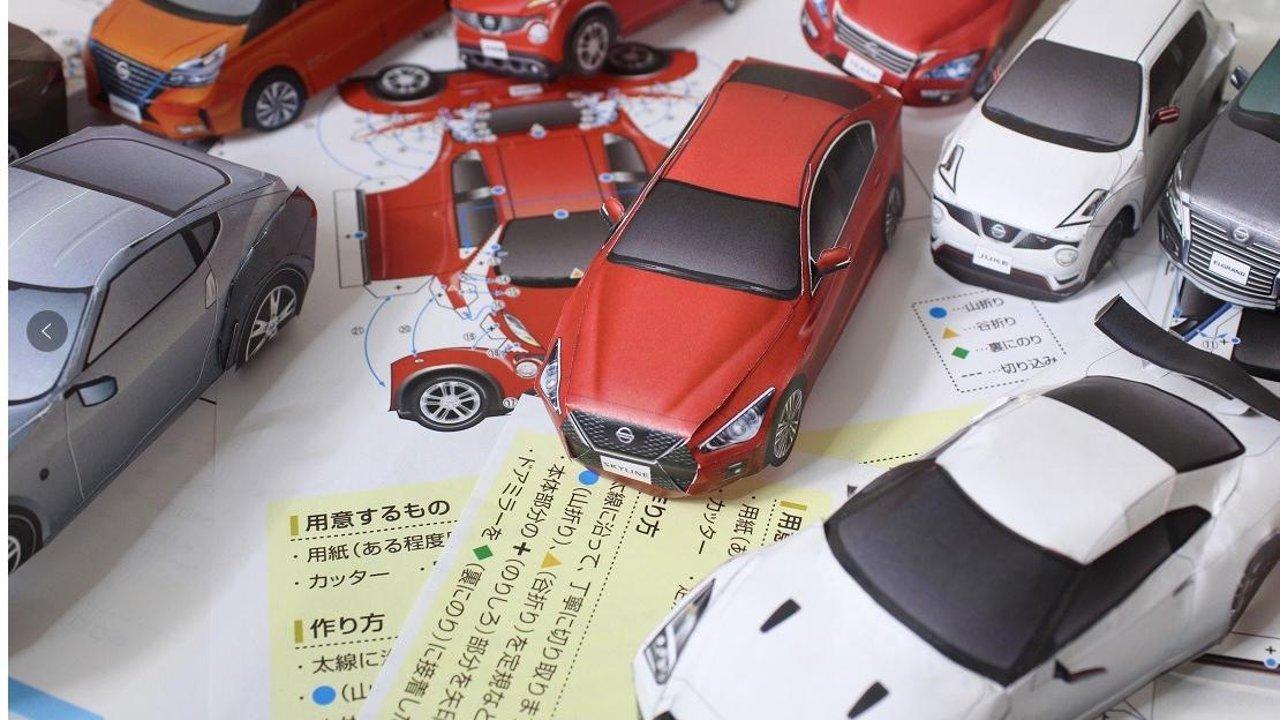 NISSAN折纸汽车模型开箱+免费下载