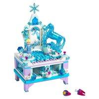 Lego 艾莎公主珠宝盒 41168 | 冰雪奇缘2
