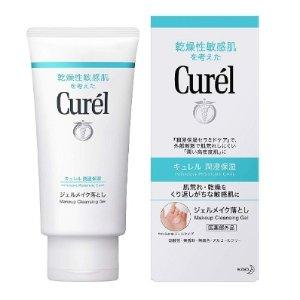 返20%积分 $9.7 / RMB65卸妆无负担 Curel 珂润 润浸 保湿 卸妆啫喱 130g 热卖