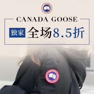 无门槛8.5折 部分码全上新:Canada Goose 大鹅羽绒服热卖 远征款双色可选