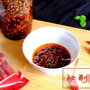 Top RecipeEasy to Make Szechuan Chili Sauce