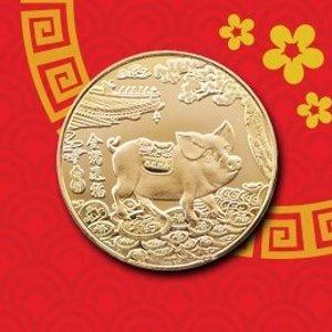 送封面款猪年纪念币 收刻字项链新春独家: SuperJeweler 中国新年精选首饰优惠