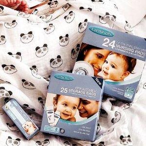 低至6.8折 €6收羊脂乳头霜Lansinoh 母婴产品热促 母乳喂养首选品牌