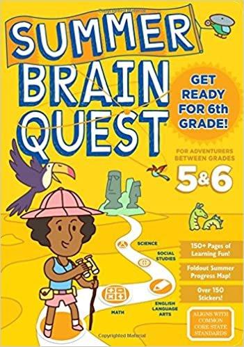 儿童大脑探索绘本