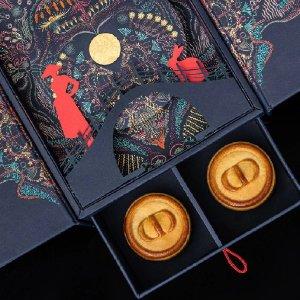 2020大牌月饼花式PK爱马仕、LV、宝格丽的月饼竟然长这样? 直击神仙打架现场
