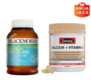 限时抢购价¥159+包税必买爆款 澳佳宝 无味深海鱼油+Swisse 钙&VD片