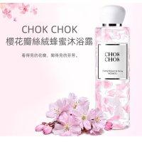 CHOK CHOK樱花瓣丝绒蜂蜜沐浴露