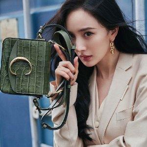 低至5折 封面款不同色$1000+Chloe 美包热卖 Marcie腰包$400+,杨幂同款方块包超多色