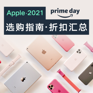 iPhone 12香芋紫补货 AirPods Pro£189英国 Apple UK 打折&折扣码 | 最新资讯、教育优惠持续更新
