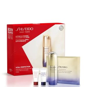 Shiseido眼霜+红腰子精华+悦薇面霜+眼膜悦薇眼霜+眼膜4件套