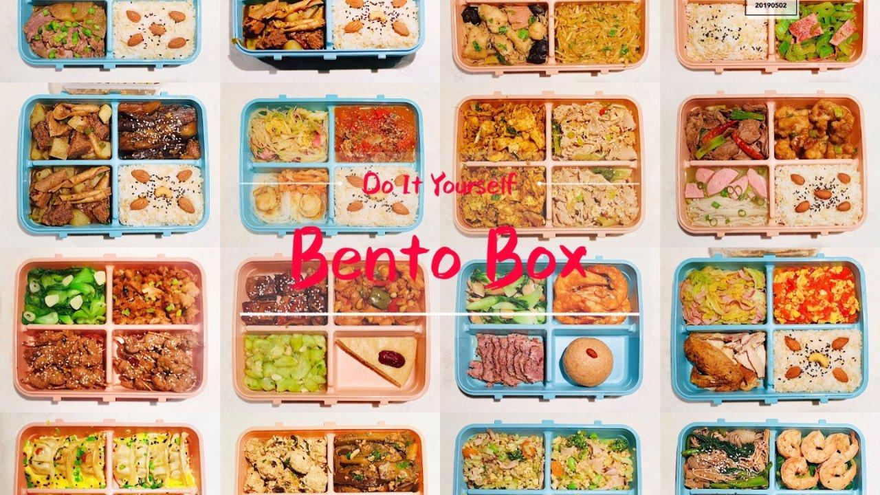 上班族工作餐的20种打开方式 | 20道美味快手菜谱双手奉上