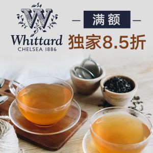 满€40独家8.5折Whittard 满额好折暖心回归 收新品茶叶礼盒、奶香乌龙