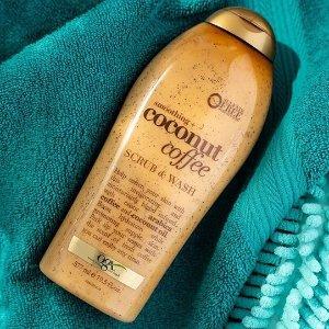 $6.98(原价$10.99)OGX 椰香奶咖身体乳 香甜护肤 滋养保湿