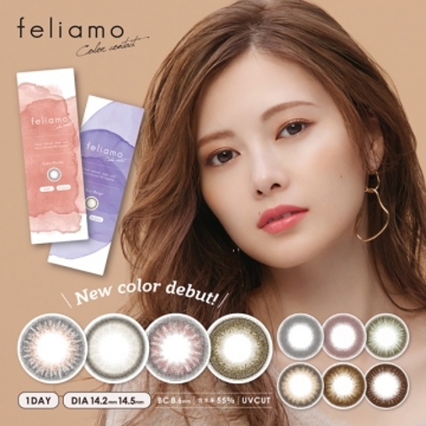 Up to 25% Off + Extra 5% OfLOOOK  Japanese Color Lens Sale