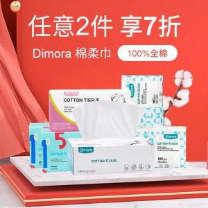 Buy 2 Save 30%Dealmoon Exclusive: Dimora Selected Products on Sale