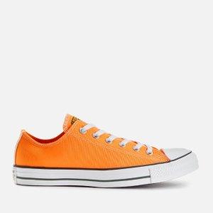 Converse姜黄色帆布鞋
