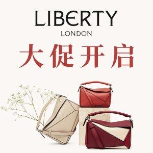 3折起 £40就收AcneT恤折扣升级:Liberty 夏季大促 Acne、LOEWE、Chloe、Sisley直接半价收!