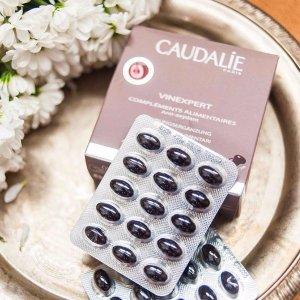 买三免一 囤货好时机Caudalie 大葡萄籽精华胶囊 美容养颜