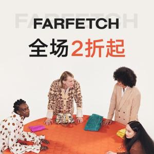 2折起 麦昆小白鞋$338最后一波:Farfetch 大促末班车 BLCG、Yeezy、Acne、MCQ