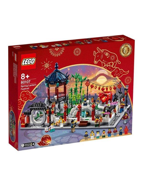 春节 80107