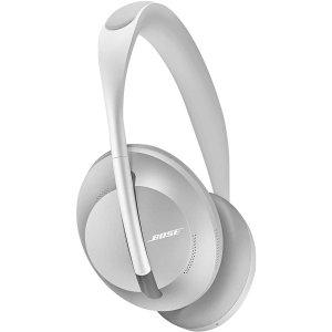 Bose700 降噪耳机 银色