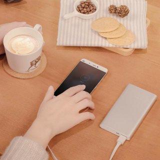 $23.99Xiaomi Mi Power Bank 2 Portable 10000mAh External Backup Power Station Silver