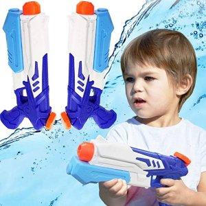 MeiGuiSha Water Gun for Kids and Adults(Set Includes 2 Guns)