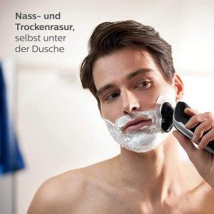 低至5.7折!€37就收剃须刀Philips 飞利浦 电动剃须刀、脱毛仪热促 夏天就要清清爽爽