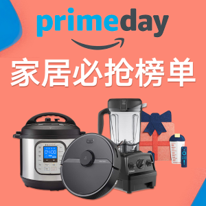 Instant Pot for $49.95Amazon Prime Day Home Sale