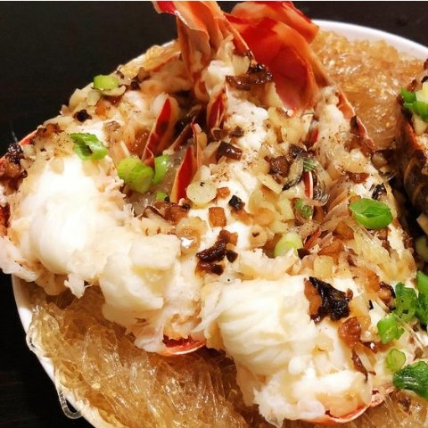 Only Take 20 MinutesSteamed Lobster Tail with Vermicelli
