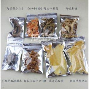 Dried Seafood Bundle B