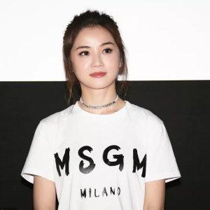 低至3折 $88收封面阿sa同款MSGM 意大利潮牌热卖 穿上超百搭T恤 我怎么这么好看
