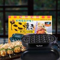 日系好物 SUNGOLD双层章鱼小丸子烧烤盘(微众测)