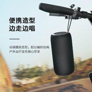 $41.99 (原价$99.99)史低价:Monster S310 蓝牙音箱 5.0真无线 20小时超长续航