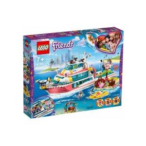 LegoFriends 游艇 41381