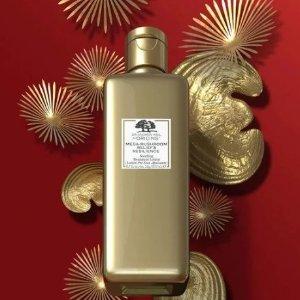 变相7.5折+送£36菌菇套组 £24收限量菌菇水Origins 全线护肤热卖 新年限量菌菇水、一饮而尽面膜都有