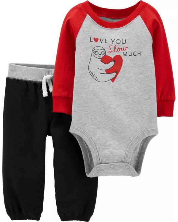 婴儿情人节2件套