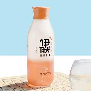 Up to 20% OffYamibuy Yili Group Beverage Limited Time Offer