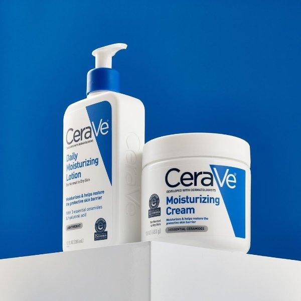 Cerave 万能霜小样免费领 平价大碗 修复皮肤屏障