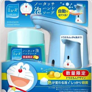 含税到手价$70 杀菌消毒缪斯 自动感应泡沫洗手液机 哆啦A梦限定版机器+3瓶补充液