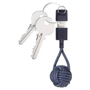 Native Union 毛线球充电钥匙扣