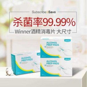 Dealmoon Exclusive: Winner Ultra Large Alcohol Wipes 200 Count (Box of 4)